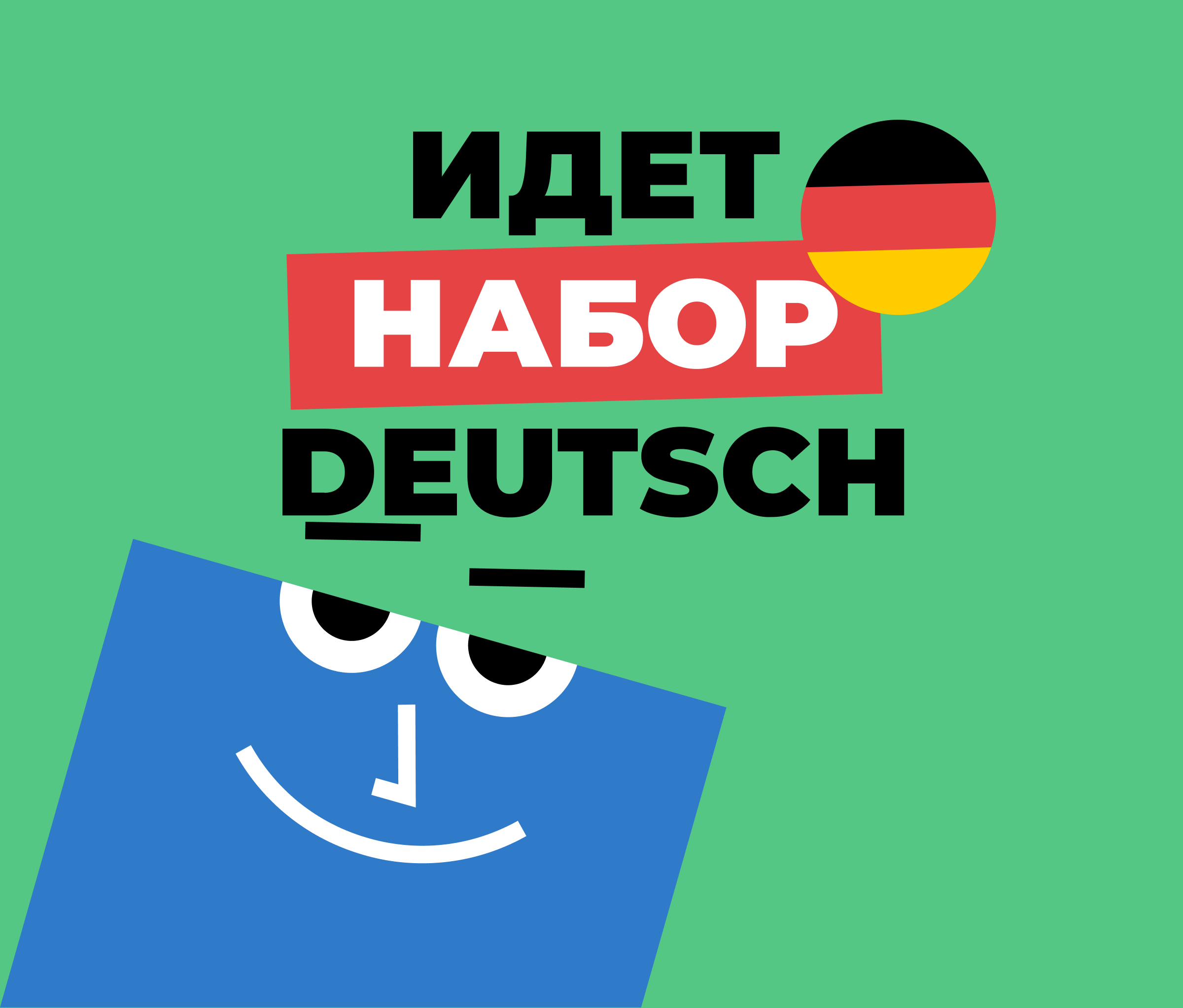 deutsch-groups-web