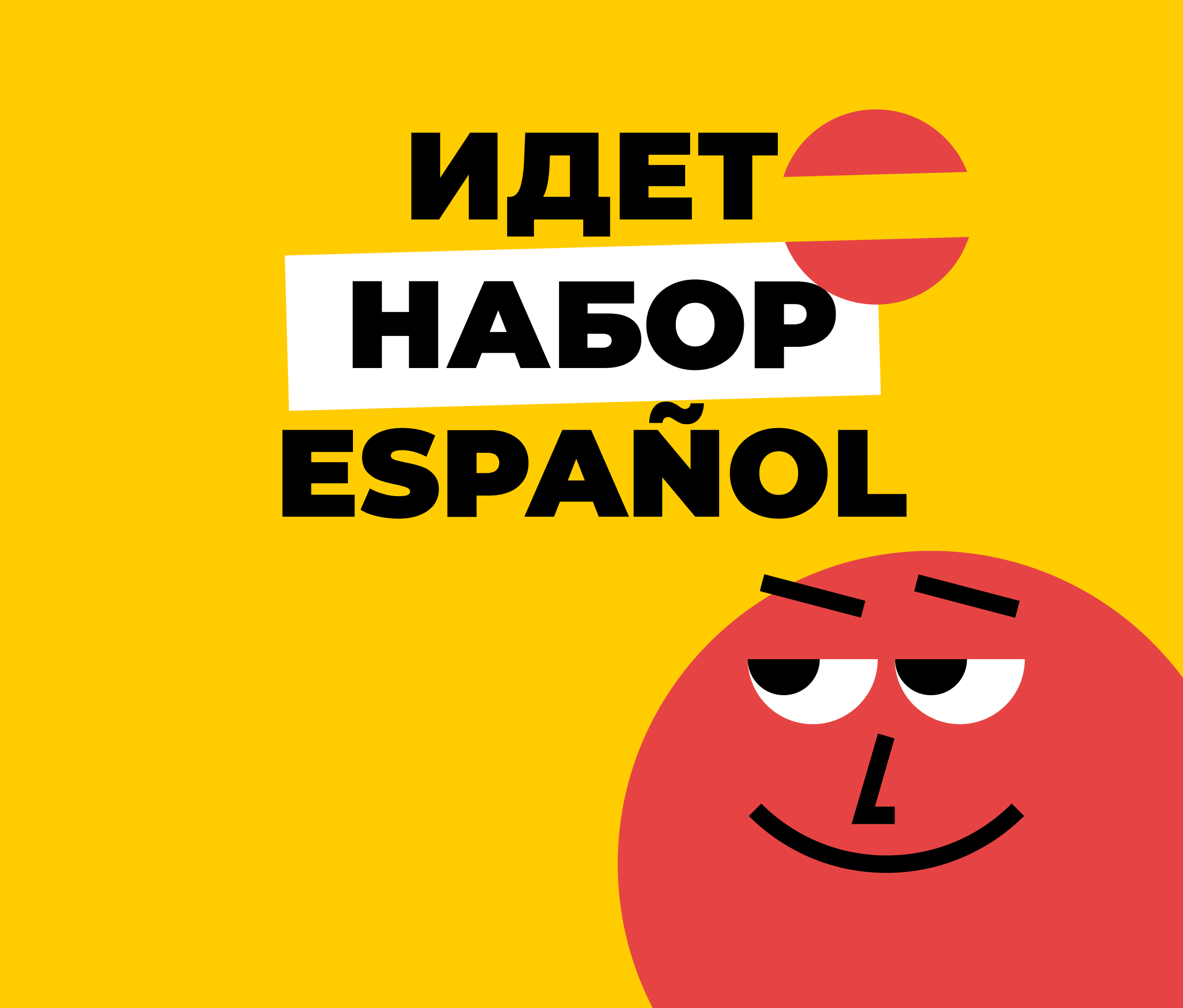 sp-spanish-web-1