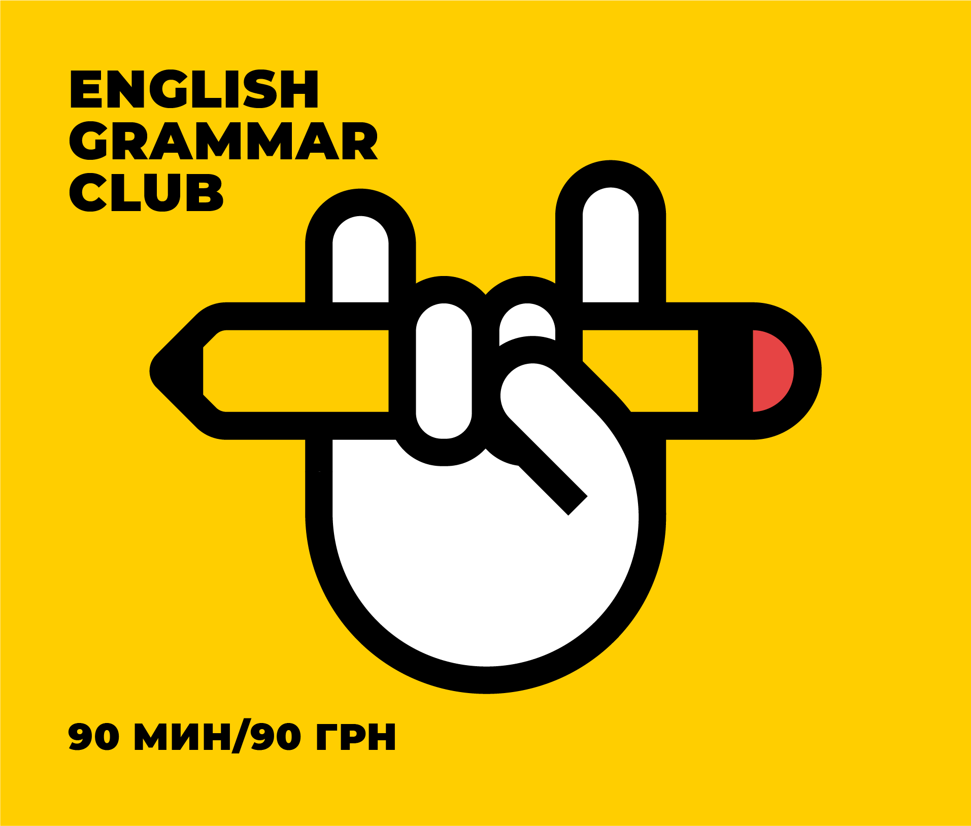 Онлайн-занятие по грамматике английского языка: the Gerund
